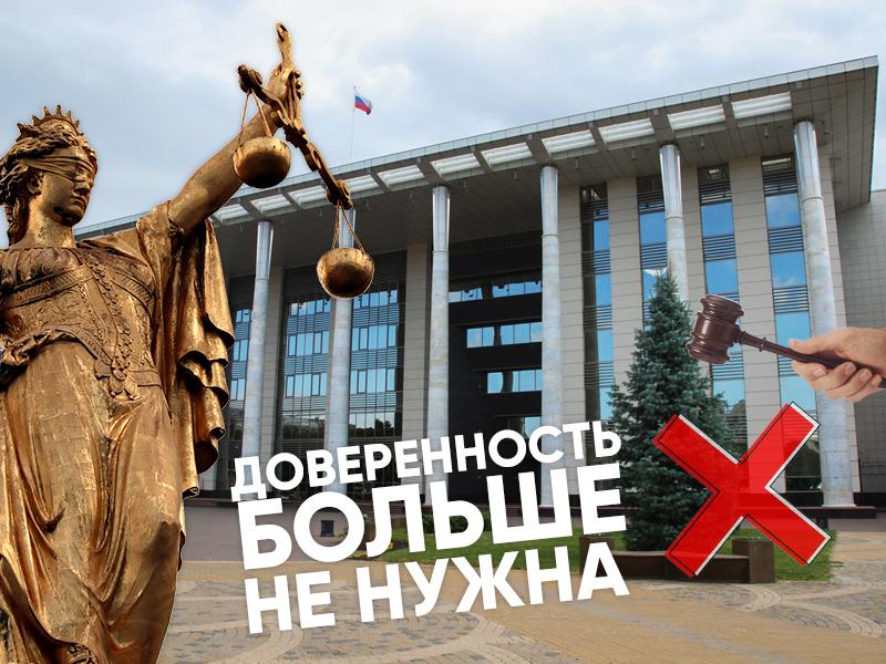 Юридическую дыру для «отжима» имущества у добросовестных покупателей «случайно» нашли судьи Краснодарского края