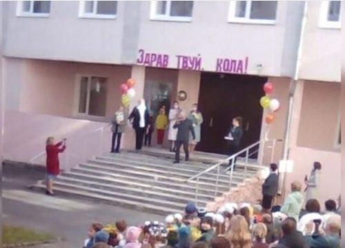 Стихи отеракте, грабеж канцтоваров итанец живота: как российские ученики отметили День знаний