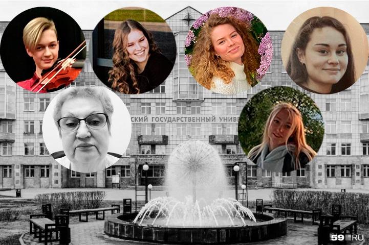 Стали известны имена погибших во время бойни в пермском университете