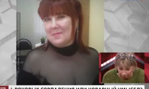 Похоронившую четверых мужей «черную вдову» обвинили в причастности к их смертям в Ростовской области