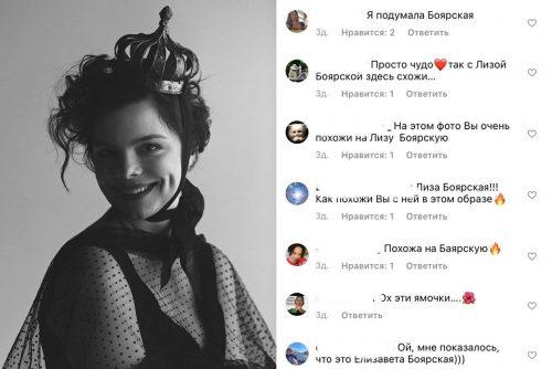 «Почему так примитивно?»: жену Петросяна оскорбило сравнение с Елизаветой Боярской