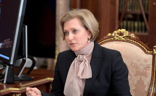 Действия Анны Поповой и РПН стали фундаментом борьбы с COVID-19 – Пригожин