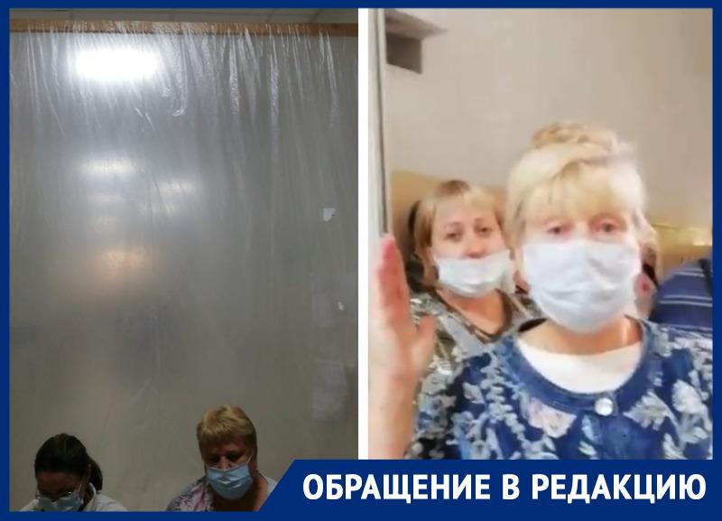 «Врачей физически нет»: вволгоградской больнице пациенты вынуждены стоять по7 часов вочереди кединственному терапевту