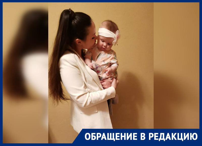 «Сказали, что укомпании нет денег»: мать-одиночку уволили задним числом, лишив единственного дохода