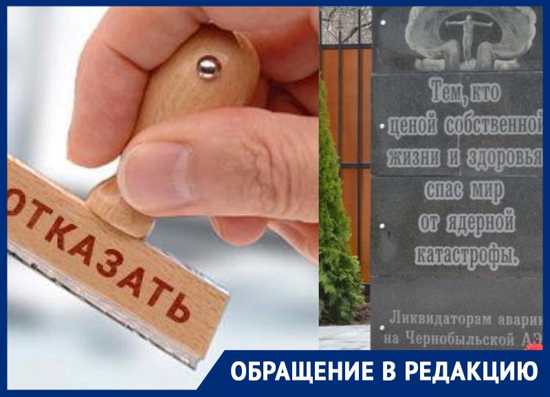 «Нас таких— сотни»: потомкам ликвидаторов чернобыльской аварии отказали вположенных выплатах