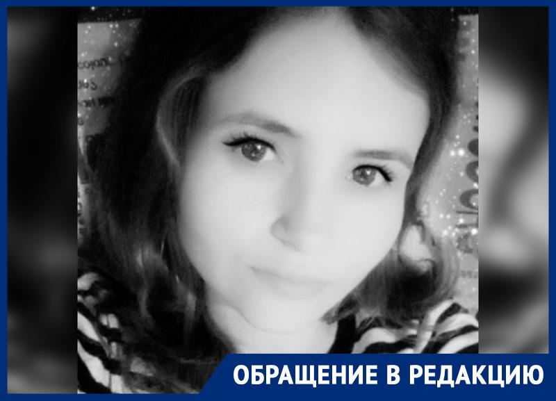 «Нипособия, нисадика, ниработы»: семья изКраснодарского края осталась без гражданства из-за распада СССР