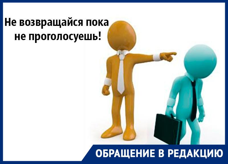Московская компания приказала сотрудникам «покинуть рабочее место», чтобы проголосовать