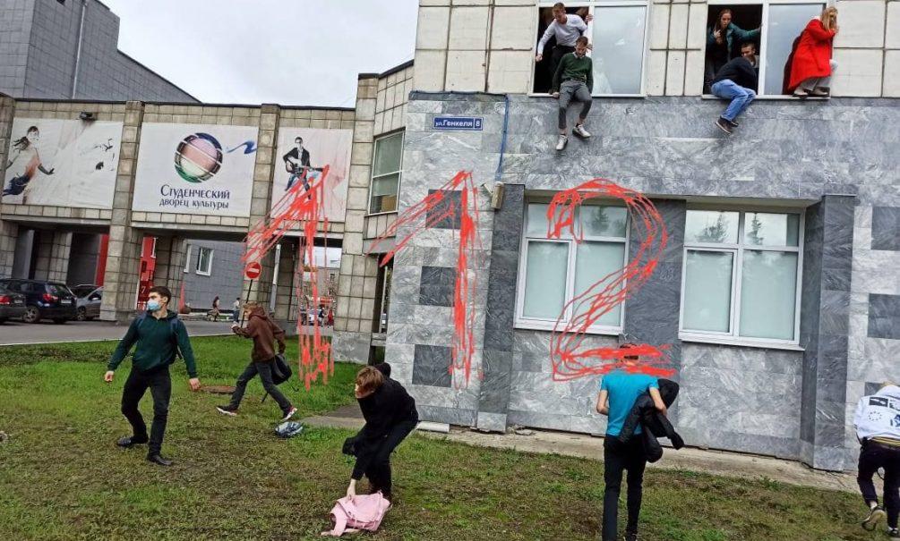 Неизвестный открыл стрельбу в Пермском госуниверситете, есть убитые и раненные