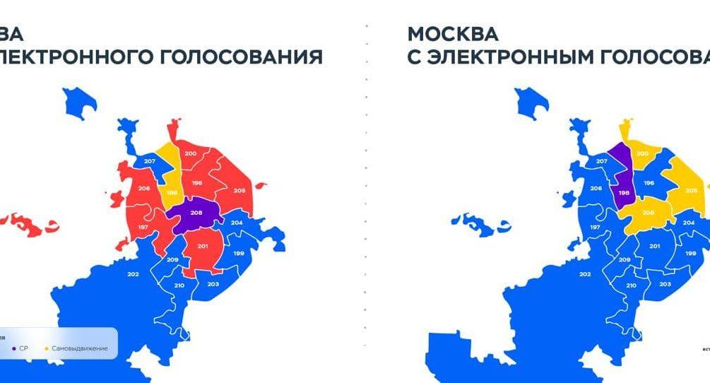 «БезУмное голосование». Как электронное голосование изменило результаты выборов в Москве