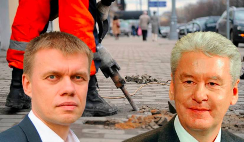 Депутат обвинил Собянина в распиле бюджета на замене плитки