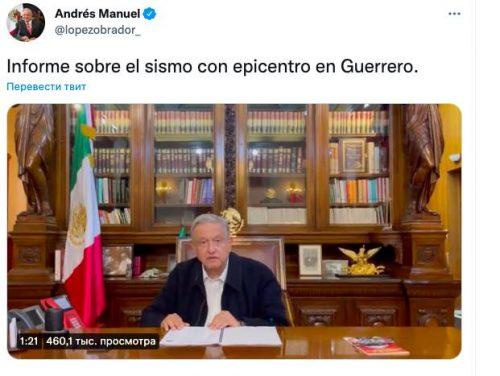 Сразу два армагеддона: в Мексике произошло сильнейшее землетрясение и обрушился ливень