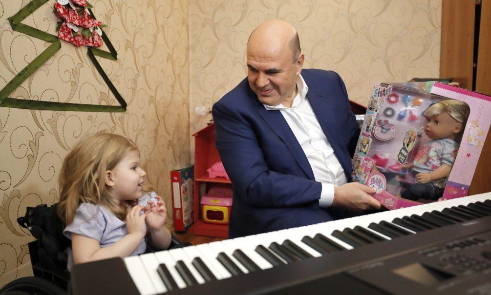 Власти России огласили размер материнского капитала в 2022 году