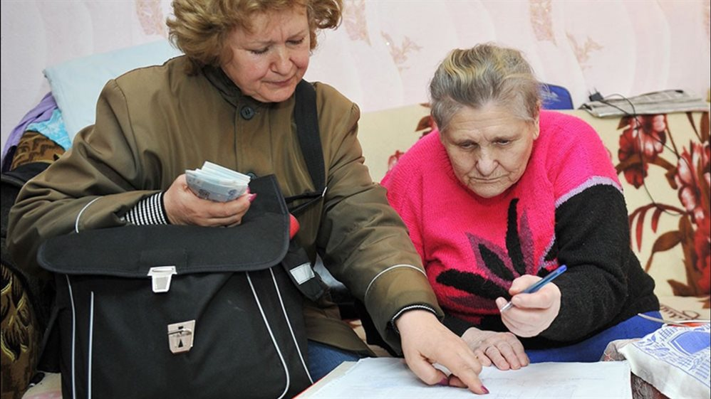 Россиянам упростили получение 17 видов пособий