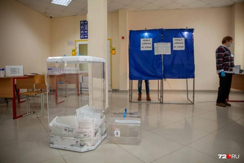 Но он - покойник! Тюменец обнаружил в списке умершего отца, которого ждали на избирательном участке