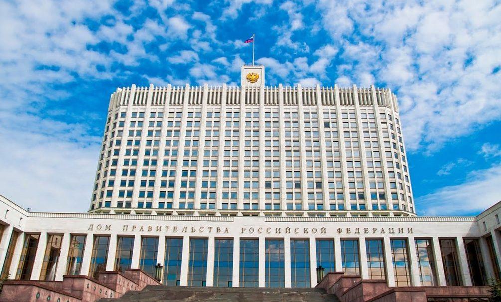 Правительство РФ отклонило законопроект КПРФ о возврате пенсионного возраста