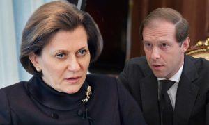Путин накажет чиновников, сорвавших вакцинацию: ряд высокопоставленных лиц ожидает увольнение