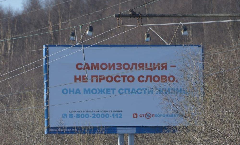В 72 регионах России могут ввести локдаун
