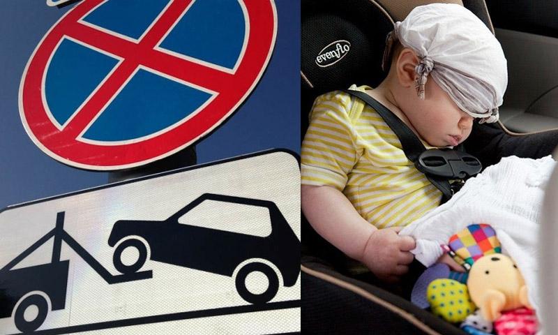 В Москве был эвакуирован автомобиль с младенцем внутри