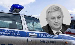 В Новой Москве найден мертвым полковник полиции, расследовавший громкое дело