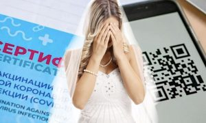 Нет QR-кода - нет свадьбы: в Адыгее запретили входить в ЗАГС непривитым