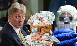 Песков рассказал, будут ли россиянам платить за прививки