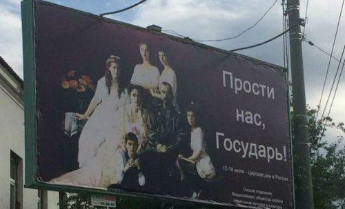 Свадебный переполох: в Петербурге впервые за 120 лет венчался потомок царской династии Романовых