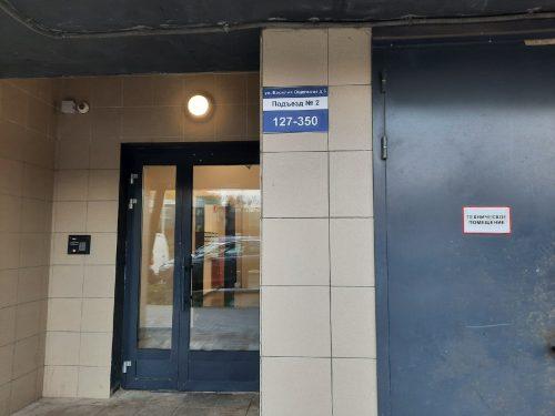 Накануне корреспондент Блокнот.ру побывал в многоквартирном доме, где пострадала учительница