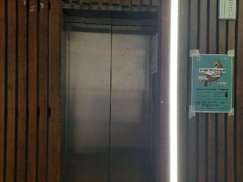 Управляющая компания ЖКХ отрицает, что лифт сломался по их вине