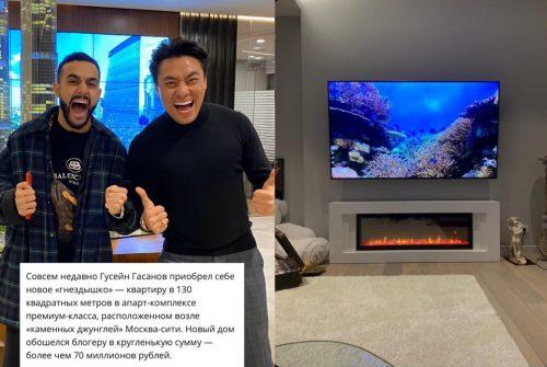 Стена из мха, водопад и большой аквариум: Гусейн Гасанов купил квартиру за 1 миллион долларов