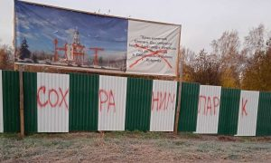 «Деревья сажали наши деды»: вИркутске вместо любимого жителями парка хотят построить огромный храм