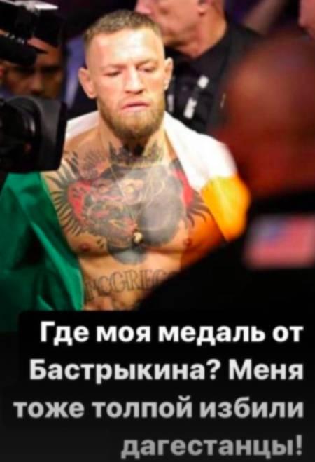 В московском метро кавказцы снова чуть не избили парня, заступившегося за девушку. Пассажиры встали стеной