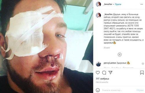 «Он такой вежливый, жалостливый»: мать рассказала о сыне-дагестанце, который участвовал в жестоком избиении в метро