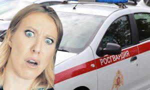 «Речь о прямых и очень жестких угрозах»: Собчак рассказала, зачем вместо очной ставки посещала офис Росгвардии