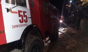 Опубликовано видео пожара в Ростовской области, в котором погибли трое маленьких детей