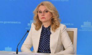 В России предложили ввести нерабочие дни из-за коронавируса