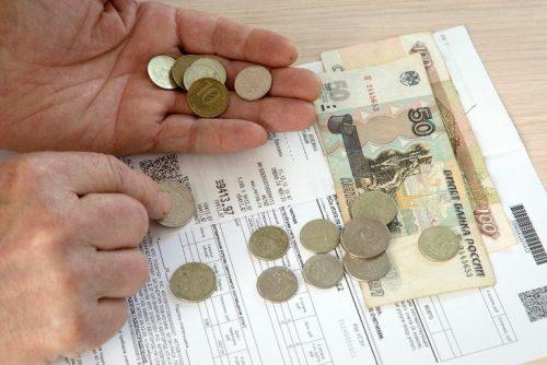 Как сэкономить на ЖКХ — семь советов, которые позволят вам платить меньше