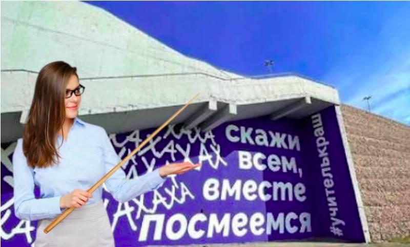 «А голову дома не забыл?»: в День учителя россияне вспомнили коронные фразы педагогов